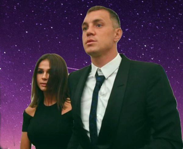 Кристина и Артем Дзюба