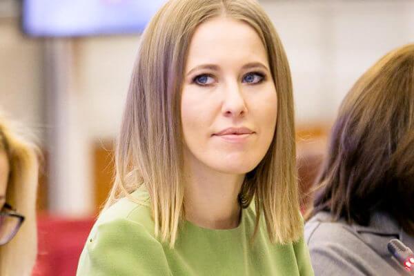 Ксения Собчак