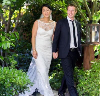 Свадьба Цукерберга и Чан