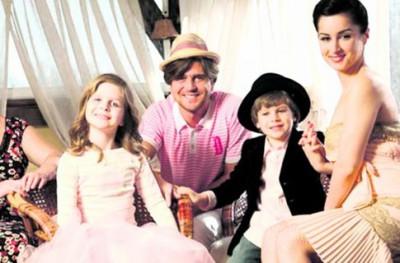 Муж Тины Канделаки и дети