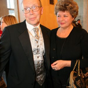 Жена Юрия Вяземского