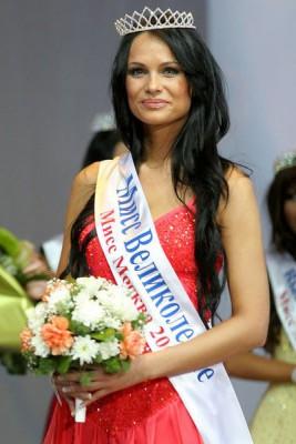 Ирина Маирко