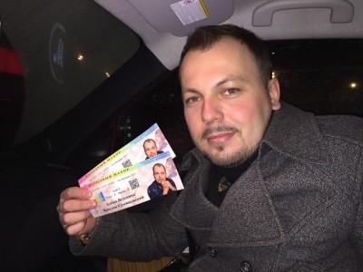 Ярослав Сумишевский с билетами на свой концерт