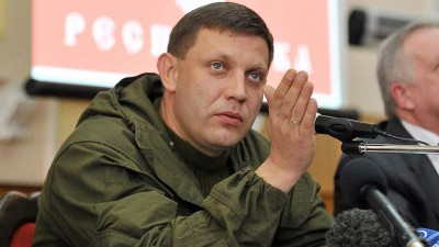 Верховный главнокомандующий непризнанной Донецкой Народной Республики