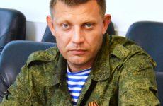 Жена Александра Захарченко