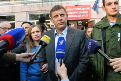 Захарченко и его вторая жена