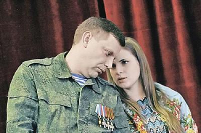 Захарченко и его жена Наталья