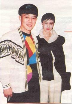 Джет Ли и Нина Ли Чи