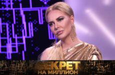 Маша Малиновская раскрывает секреты Лере Кудрявцевой